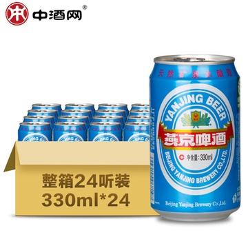 啤酒价格 啤酒正品比价 啤酒促销 第24页