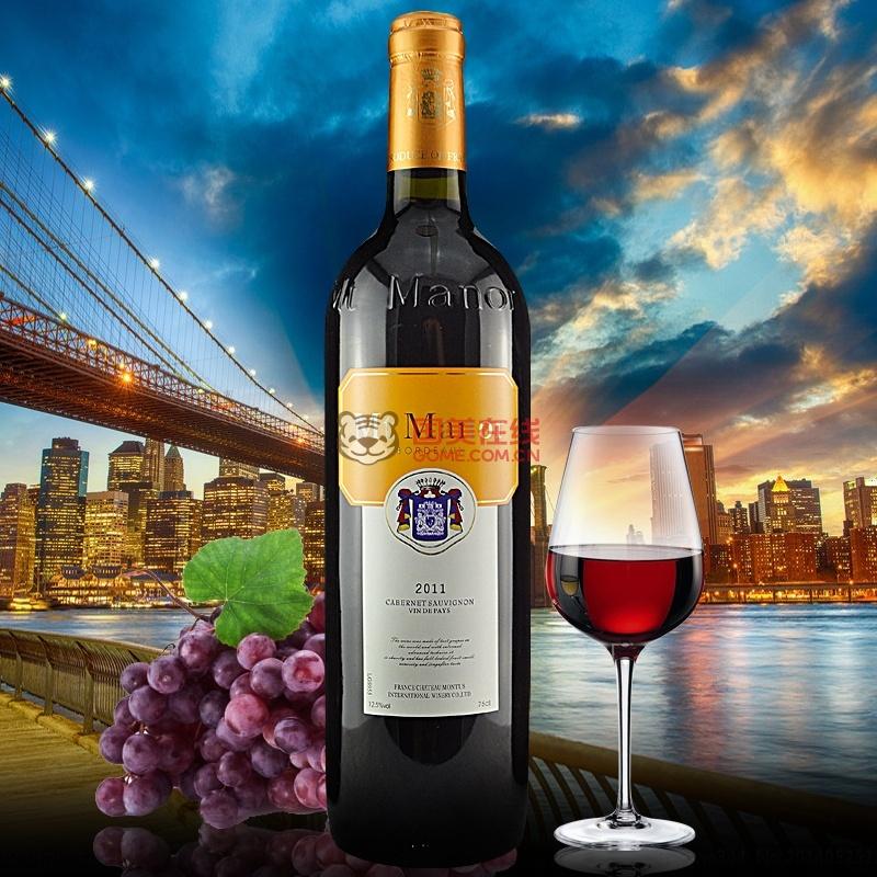 【法国蒙图干红葡萄酒】法国原瓶进口干红葡萄酒 蒙图