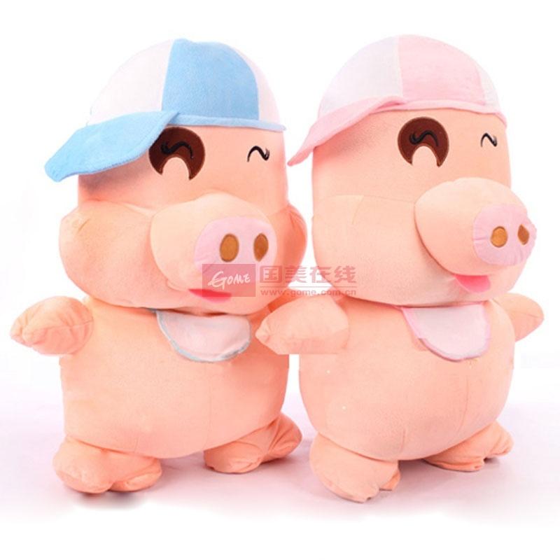 毛绒玩具超大号正版麦兜猪猪公仔可爱情侣布娃娃抱枕玩偶六一礼物