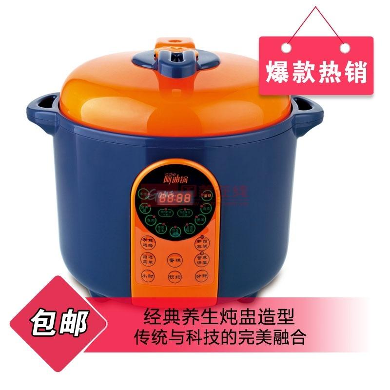 luby/洛贝 y50-90ws电压力锅 阿迪锅 5l双胆