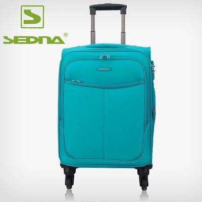赛德纳万向轮28寸拉杆箱旅行箱海关锁行李箱大学生上学超大容量配独立