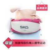 SKG 4005细腰甩脂机?