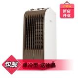 奥克斯单冷型冷风扇空调扇