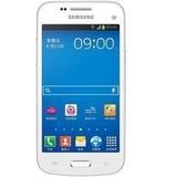 三星(SAMSUNG)Trend3 G3508i 三星G3508i G3508i 移动3G手机 三星系列- G3508I(G3508I 白色 G3508I 官方配置)
