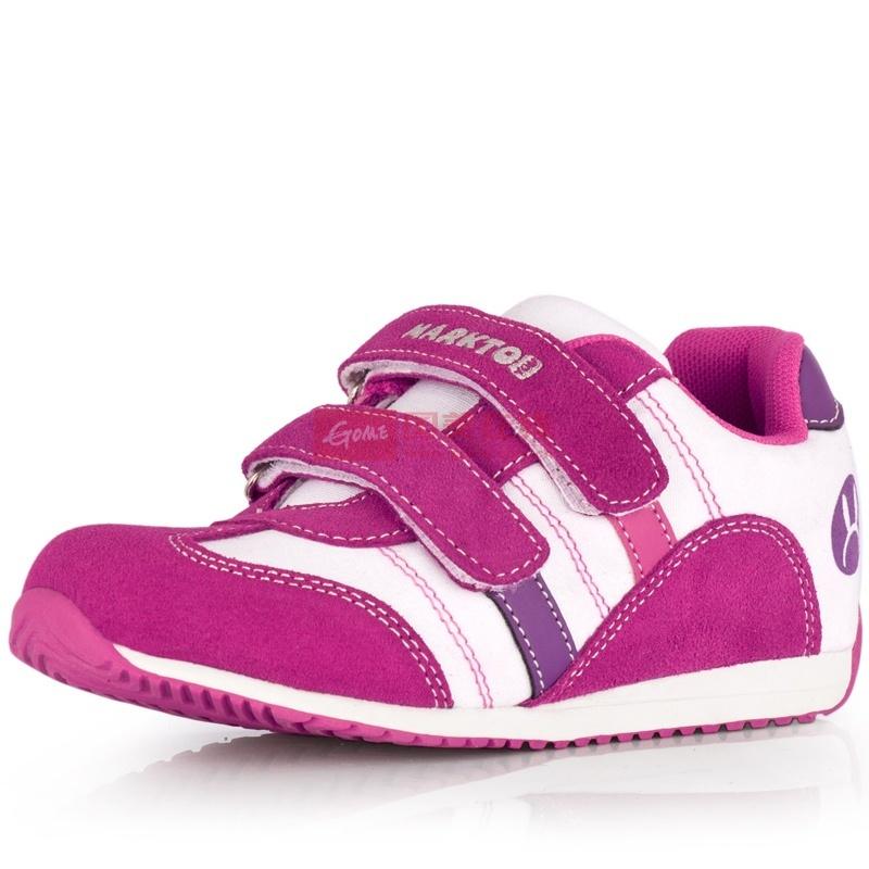 马克兔童鞋春季新款女童儿童运动鞋韩版男童学生小孩鞋子(桃红色 36)