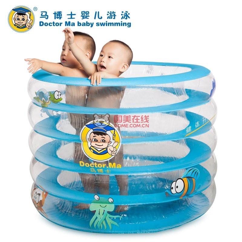 充气游泳池 海洋球池