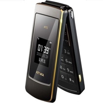 康佳(KONKA)K68(2G/3G)手机 商务手机 老人翻盖手机 大字体大按键大声音翻盖手机 超长待机 GSM(黑枪色+官方标配)