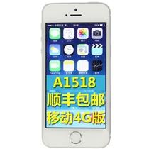 苹果(Apple)iPhone5S(16G)A1518 移动4G版 原封未激活(5S白色iphone5s 移动4G版 标配)