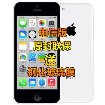 【applea1532手机5c苹果5c白色16g电信版a1532】苹果