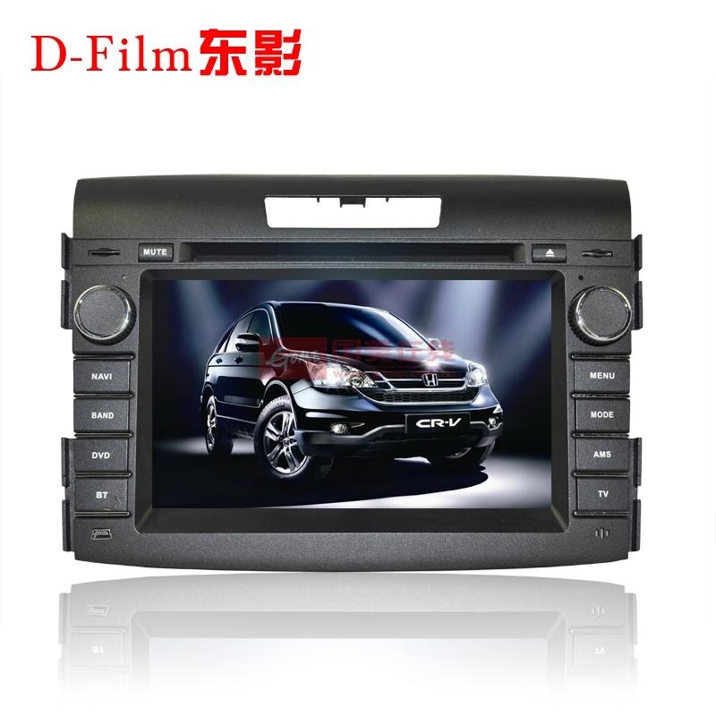东影品牌2012本田crv车载dvd导航仪一体机 汽车影音蓝牙gps导航