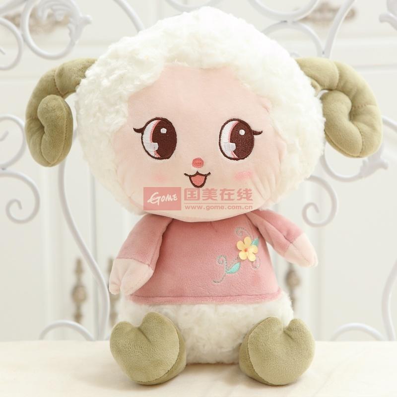 可爱羊美美毛绒公仔玩具 羊羊布娃娃小羊玩偶 儿童生日礼物送女生