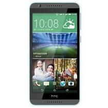 HTC 820 D820t/820T 双卡双待 移动4G公开版 5.5英寸 TD-LTE/TD-SCDMA/GSM(820tT镶蓝灰 d820t16GB)
