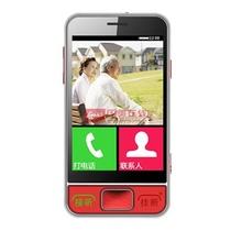 大显(Daxian) E189 触屏老人手机大字大声手写大屏老年机智能老人机(大显E189官方标配+8G卡红色)