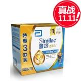 雅培 亲体Similac进口奶源金装喜康力 3段1200g
