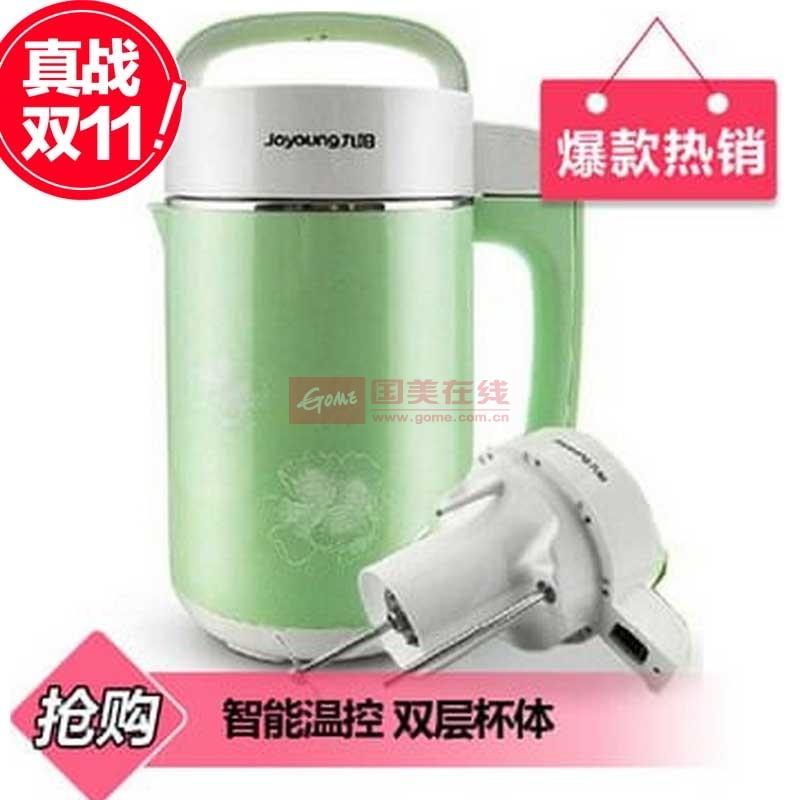 九阳 豆浆机 dj12b-a29 智能温控 双层杯体 热销款推荐