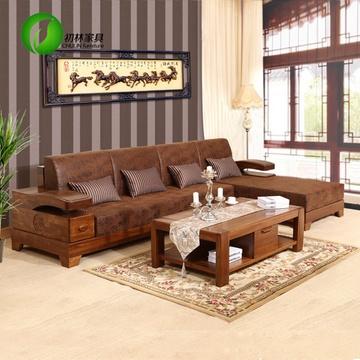 初林实木沙发现代中式时尚客厅布艺实木沙发sf-6磨砂