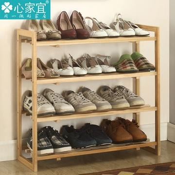心家宜多彩时尚木质四层鞋架鞋柜收纳架储物架置物架收纳架规格:68*25