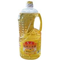 鲁花玉米油2.5L