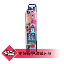 Braun/博朗欧乐B 电动牙刷 DB4510K 儿童电动牙刷(男孩版
