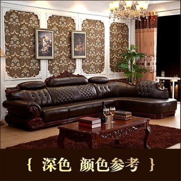 欧式皮沙发 实木法式客厅大小户型转角家具五包到家(深色 单位 三位