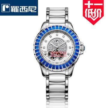 罗西尼女士手表陶瓷表带镂空时尚蝴蝶扣机械女表6620