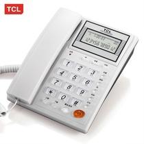 TCL HCD868��37�� �绰�� ������ʾ���� ����ͨ�� ʱ�а칫���(�װ�)