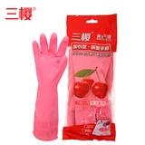 三樱 3双装加绒保暖手套包邮 加长加厚橡胶手套 洗衣洗碗乳胶手套A4676(A4676-3)