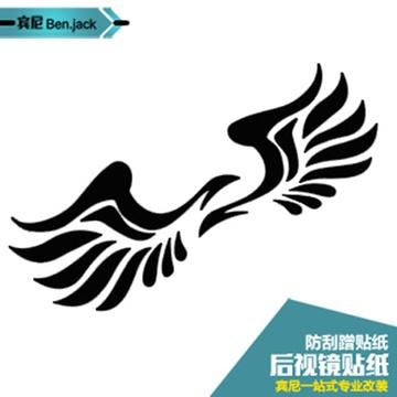 天使翅膀 时尚 个性 后视镜贴(一对)防刮贴纸(黑色)