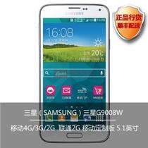 三星(Samsung)GALAXY S5 G9008W 4G手机安卓智能手机5.1英寸大屏四核双卡三防手机(白色 移动4G版/16GB套餐二)