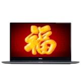 戴尔(DELL)XPS13R-9343-1508S 13.3英寸超极本( I5-5200U 4GB 128GB 银色)