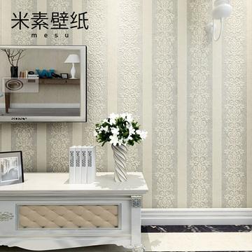 米素墙纸 欧式条纹墙纸 高档环保卧室客厅背景墙壁纸 3d立体 华庭(ms