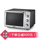 德龙(DeLonghi)EO32852 电烤箱 多功能家用电烤箱烘培烘烤 超大容量