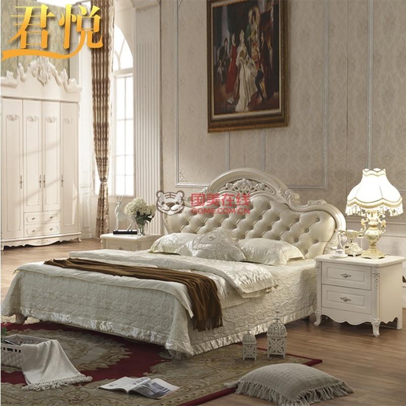 君悦 法式床 欧式床 实木床皮床 正品家具高贵 1.8米6012