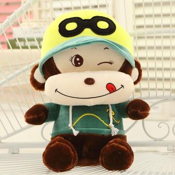安吉宝贝馋嘴悠嘻猴嘻哈猴公仔毛绒玩具可爱大嘴猴子娃娃玩偶(绿色