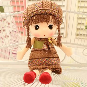 可爱菲儿布娃娃毛绒玩具公仔小女孩玩偶(毛衣款菲儿棕色 60cm)