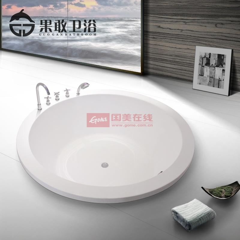 【果敢761浴缸】嵌入式亚克力浴缸欧式圆形家装贵妃1