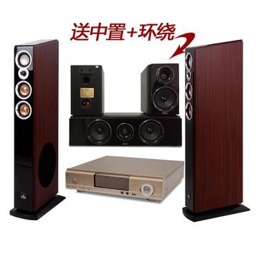 山水(sansui)f60主音箱配ux600c功放家庭影院送中置环绕音响共6件套