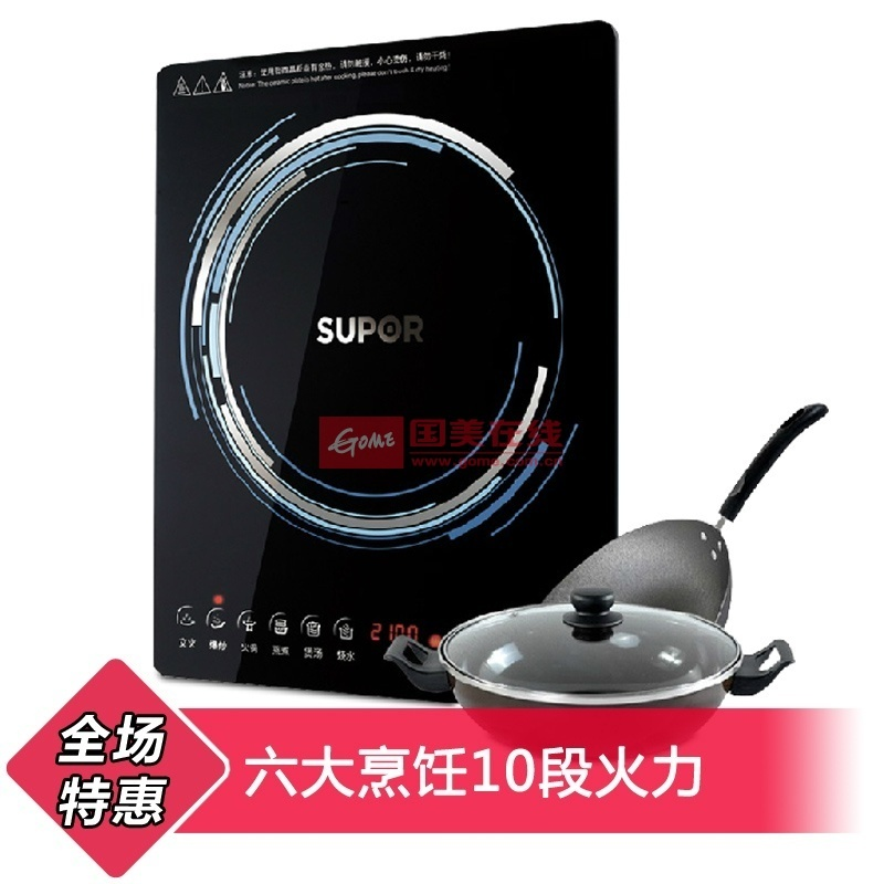 【苏泊尔sdhcb06-210电磁炉/电陶炉】苏泊尔(supor)炉