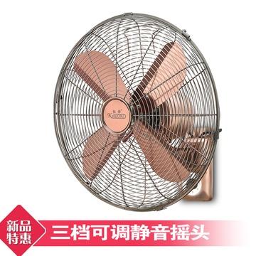 家用16寸遥控摇头电风扇 复古金属壁扇 工业风扇静音壁挂扇