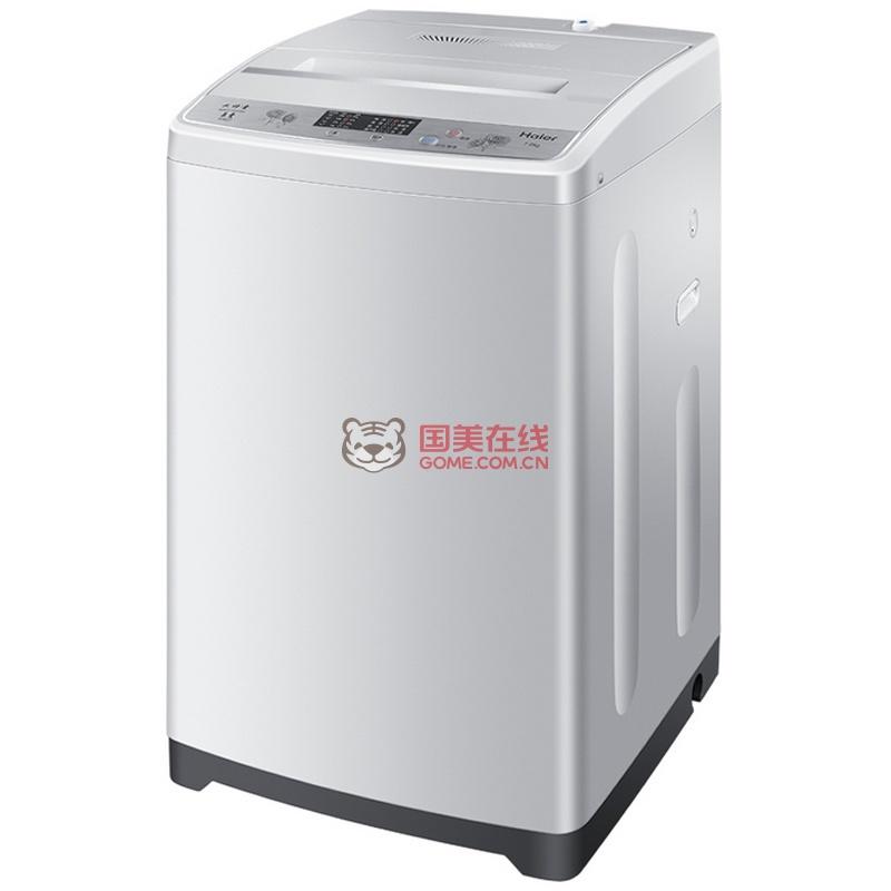 b7068m21v7公斤大容量十分钟快速洗全自动波轮洗衣机