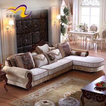 维蕾奥茵 欧式沙发实木雕花布艺沙发组合 简欧红木客厅布沙发bw605(单