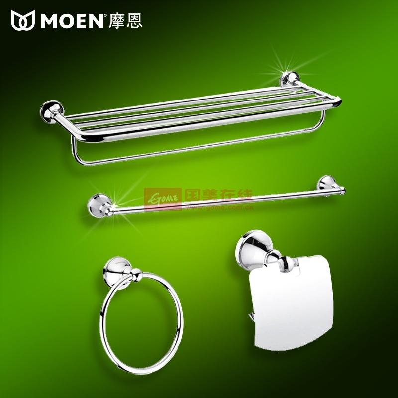 【摩恩90028卫浴用品】摩恩 浴室卫浴五金挂件套餐 架图片
