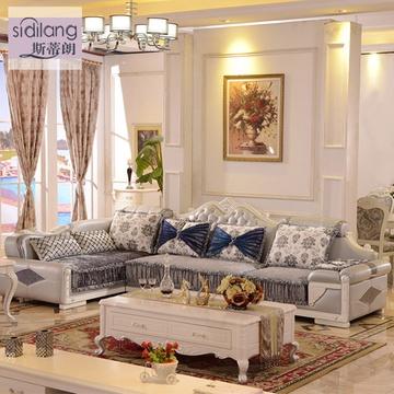 欧式皮布沙发 实木雕花组合沙发