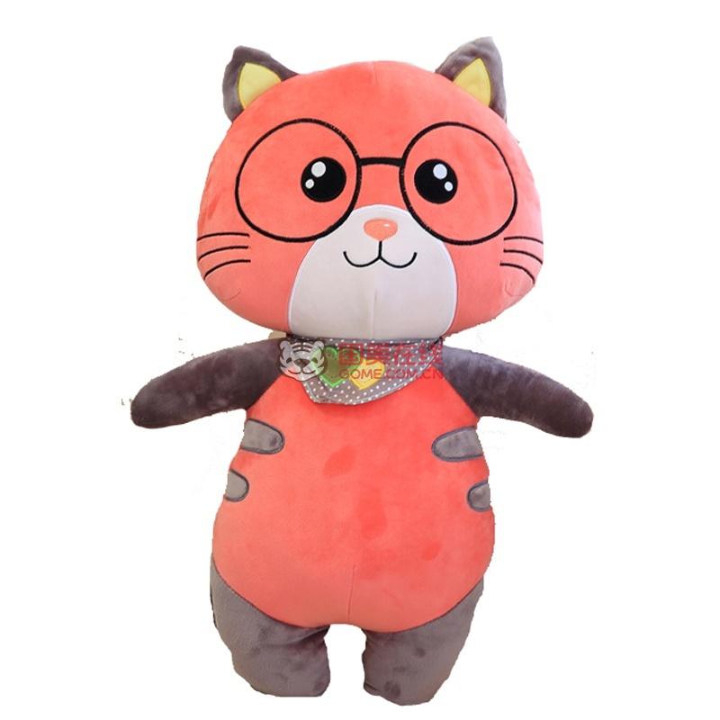 可爱猫咪公仔戴眼镜猫咪大号毛绒玩具抱枕布娃娃创意