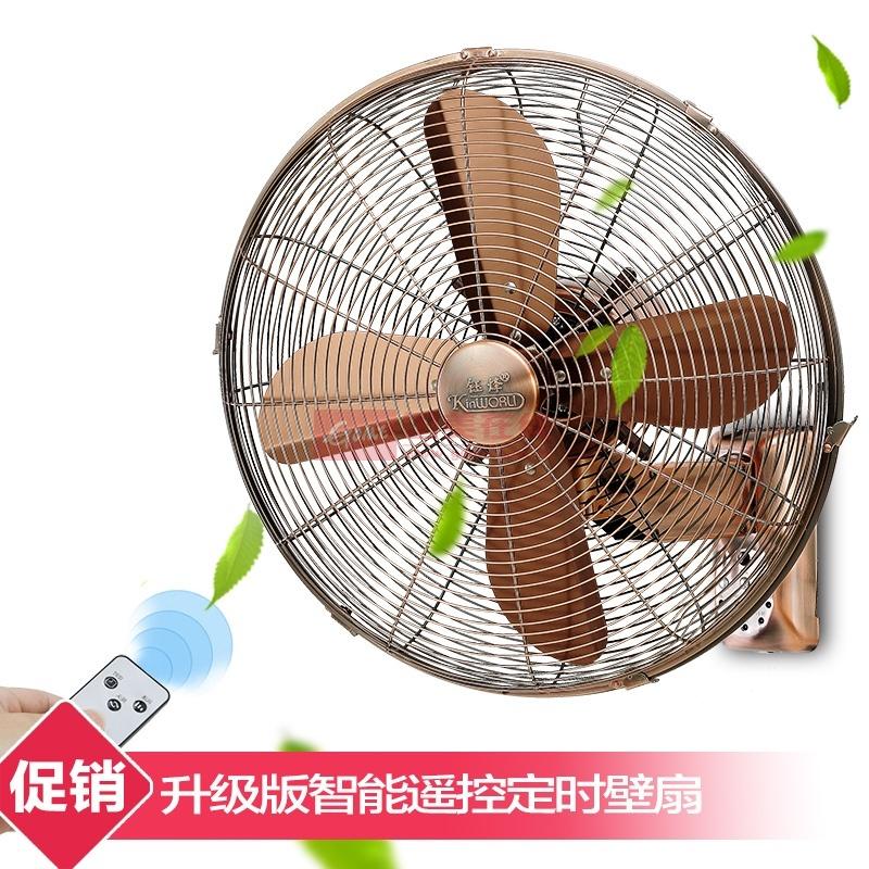 【钰烽fw-40m电风扇】钰烽复古风扇 摇头家用壁扇遥控
