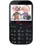 TCL I310 老年手机 大字体 大声音 大屏幕 超长待机 老人手机 老人机 老年手机 老年宝手机 低辐射老人手机 (时尚黑 官方标配)