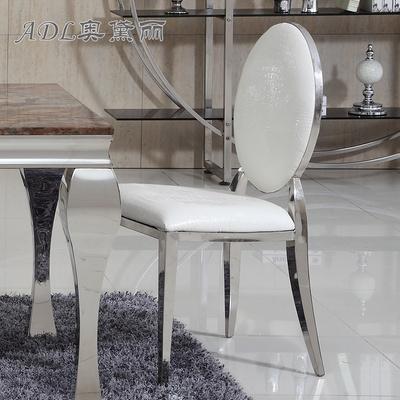 adl/奥黛丽 欧式餐椅餐桌凳高档不锈钢餐厅椅子 时尚软包靠背座椅