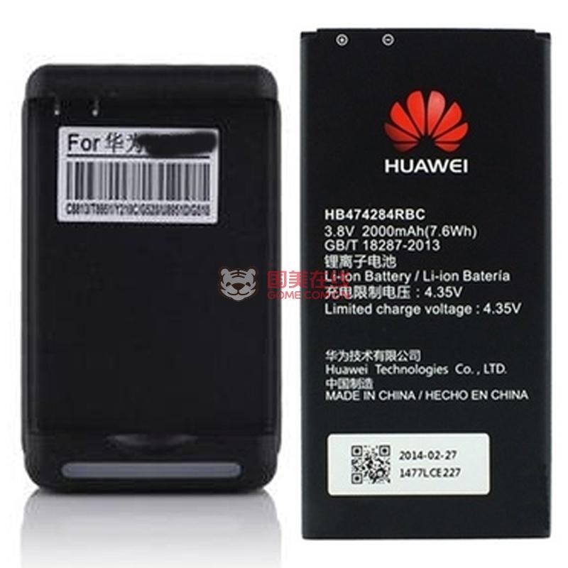 华为hb474284rbc手机电池