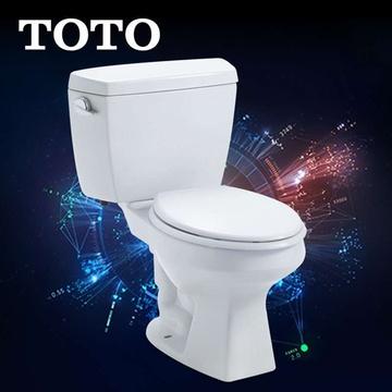 【totocw703nb sw706rb马桶】toto卫浴分体坐便器座