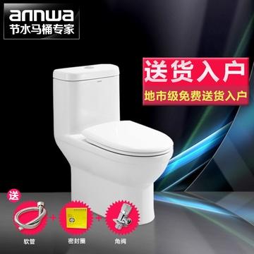 【安华ab1351马桶】annwa安华卫浴连体坐便器